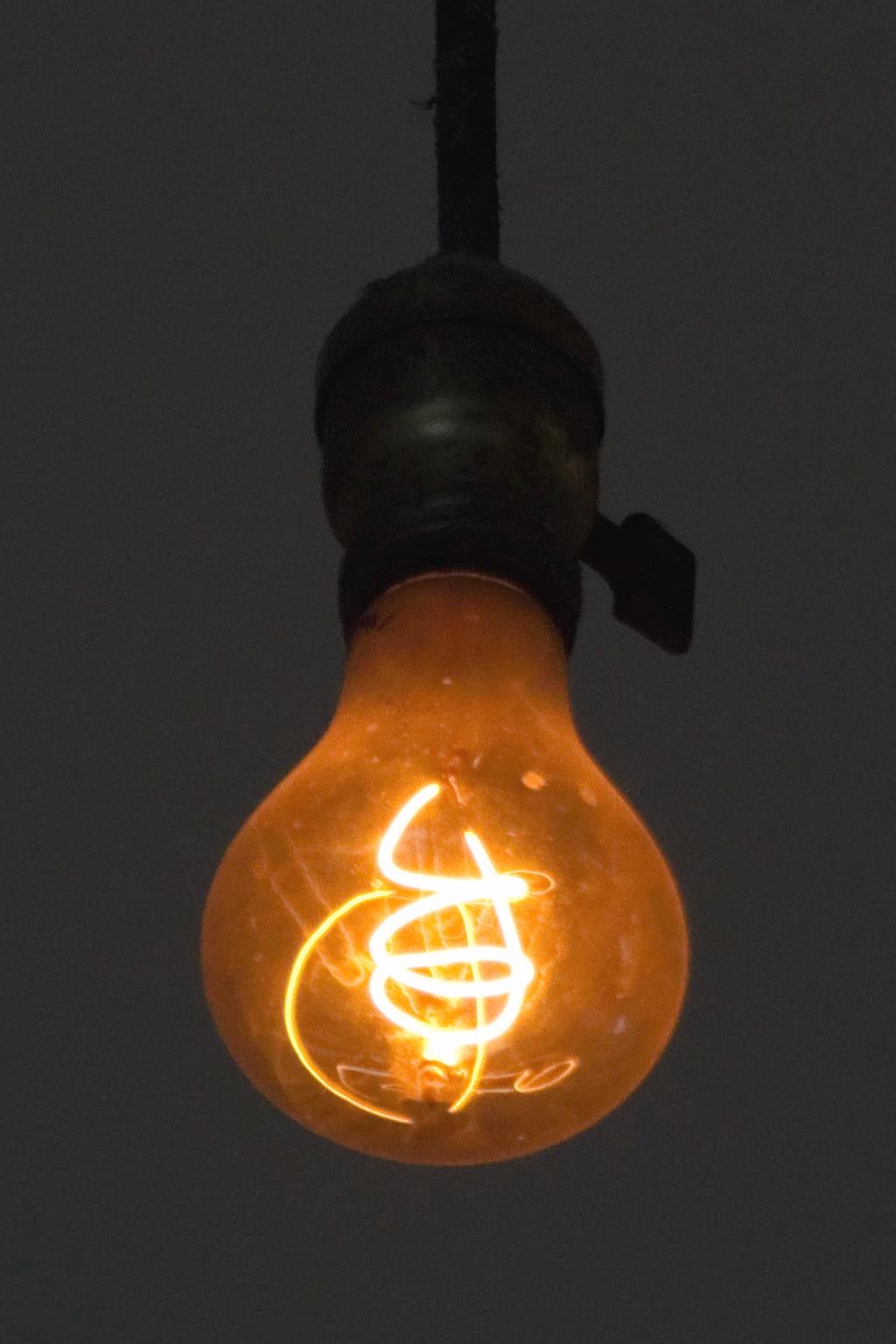 LICHTKUNST: Centennial Light - das hundertjährige Licht
